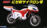 Fujimi 14157 - 1/12 Fake New Cyclone Super Hero SUH-4