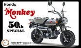 Fujimi 14173 - 1/12 - Honda Monkey 50th Anniversary Special Bike No.SP