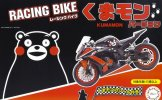 Fujimi 17063 - 1/12 Racing Bike Kumamon No.13