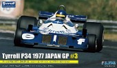 Fujimi 09090 - 1/20 GP-34 Tyrrell P34 1977 Japan GP Long Chassis #3 Ronnie Peterson