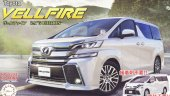 Fujimi 06608 - 1/24 Toyota Vellfire ZA G Edition (White Pearl Crystal Shine) Car Next No.8