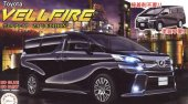 Fujimi 06609 - 1/24 Toyota Vellfire ZA G Edition (Black) Car Next No.1