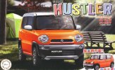 Fujimi 06610 - 1/24 EX-1 Suzuki Hustler (Passion Orange) (with Side Cutter) Car Next No.2
