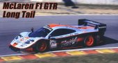 Fujimi 12665 - 1/24 RS-95 EX1 Mclaren F1 GTR Long Tail 1997 FIA GT No.1 DX