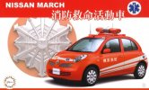 Fujimi 03974 - 1/24 ID-257 Nissan March Firefighting and Life-Saving Vehicle