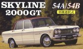 Fujimi 03975 - 1/24 ID-258 Skyline 2000GT 54A/54B With 60th Anniversary Celebration Plate