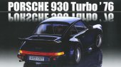 Fujimi 12660 - 1/24 RS-118 Porsche 930 Turbo 1976