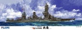 Fujimi 60014 - 1/350 IJN Battleship Fuso DX with Etching Parts