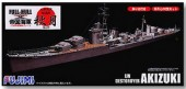 Fujimi 40098 - 1/700 LJN Destroyer Full Hull FH-9 Akizuki