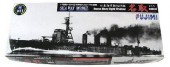 Fujimi 41066 - 1/700 SWMSP-11 Japan Light Cruiser Natori with Etching Parts