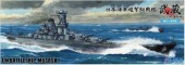 Fujimi 42156 - 1/700 SWM(EX)-SP16 IJN Battleship Musashi last type with Base/Wave