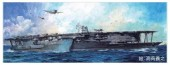 Fujimi 42159 - 1/700 Toku-SP19 IJN Aircraft Carrier Akagi with Water Base