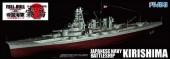 Fujimi 42165 - 1/700 FH-21 IJN Battleship Kirishima Full Hull Model