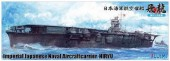 Fujimi 43041 - 1/700 Toku-SP21 IJN Aircraft Carrier Hiryu with Water Base