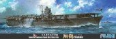 Fujimi 43043 - 1/700 SP-24 Japanese Aircraft Carrier Shokaku DX