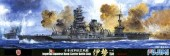 Fujimi 43045 - 1/700 SWM(ex)-SP26 IJN Battleship Ise Perfect type