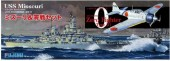 Fujimi 45116 - 1/700 SWM(EX)-SP28 USS Missouri, BB-63 & Zero fighter