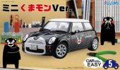 Fujimi 07704 - 1/24 Car Model Easy ES-5 Mini Cooper S Kumamon Ver