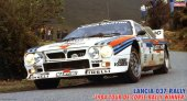 Hasegawa 25030 - 1/24 Collection Rally CR-30 Lancia 037 Rally 1984 Tour De Corse Rally Winner 25230