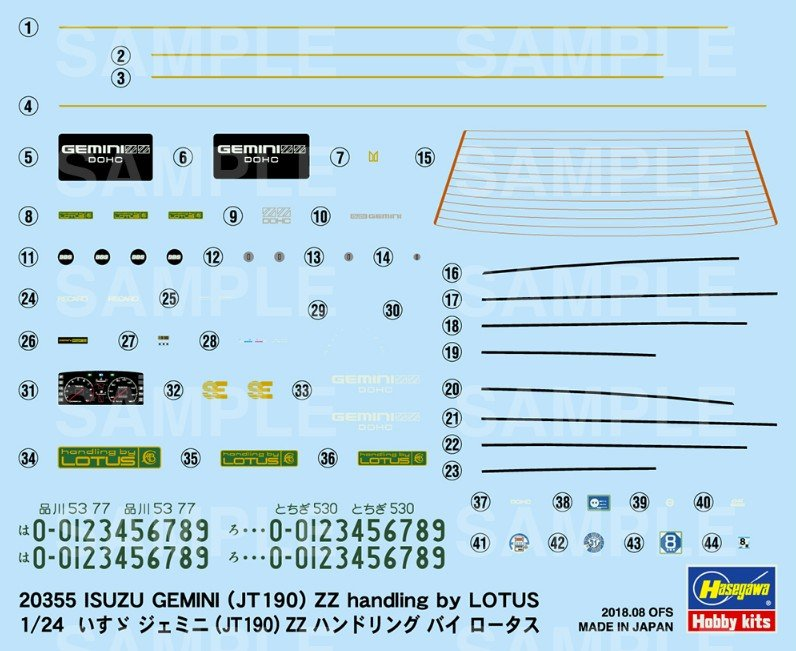 JT190 Details about  /Hasegawa #20355 1//24 ISUZU Gemini ZZ handling by LOTUS