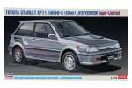 Hasegawa 20473 - 1/24 Toyota Starlet EP71 Turbo-S (3Door) Late Version Super Limited