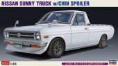 Hasegawa 20427 - 1/24 Nissan Sunny Truck with Chin Spoiler