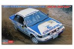 Hasegawa 20470 - 1/24 Nissan Bluebird 4Door Sedan SSS-R (U12) 1988 All Jpan Rally