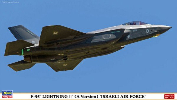 Hasegawa 02267 - 1/72 F-35 Lightninh II (A Version) Israel Air Force