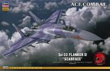 Hasegawa SP332 - 1/72 Su-33 Flanker-D Ace Combat Scarface 52132