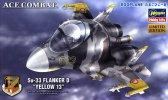 Hasegawa 52151 - Su-33 Flanker D Yellow 13 (Air Combat) Egg Plane