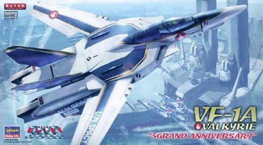 Hasegawa 65788 - 1/72 VF-1A Valkyrie 5000th Anniversary Production Color w/Decal Limited Edition