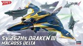 Hasegawa 65728 - 1/72 Sv-262Hs Draken III Macross Delta No.28 The Super Dimension Fortress Macross