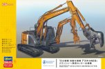 Hasegawa 52161 - 1/35 SP361 Astaco Neo Crusher/Cutter Hitachi Double Arm Working Machine