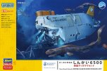 Hasegawa 52236 - 1/72 SP436 Shinkai 6500 Seabed Diorama Set Manned Research Submersible Science World