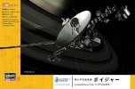 Hasegawa 54002 - 1/48 SW02 Science World Unmanned Space Probe Voyager