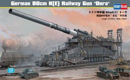 Hobby Boss 82911 1/72 German 80cm K(E) Railway Gun 'Dora'