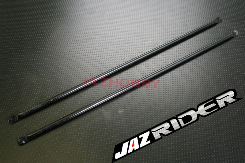 Tail Support Rod Set For Align Trex T-rex 450 AE SE V2 Alloy Metal parts - Jazrider Brand [JR-HAG-TX450-060]