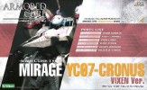 Kotobukiya 1/72 AC-004 VI-06 Armored Core Mirage YC07-Cronus Vixen Version