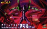 Kotobukiya KP410 - EVA Unit 01 TV Ver. Evangelion Test Type-01 - 10790