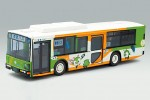 Kyosho 69107 - 1/80 R/C The Transportation Bureau of the Tokyo Metropolitan Bus