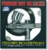 Mr.Hobby GSI-PS268 - PROCON BOY SQ 0.4mm Single Action (Hobby Tool)