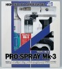 Mr.Hobby GSI-PS154 - Pro Spray Mk3