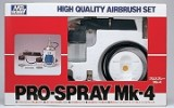 Mr.Hobby GSI-PS155 - Pro Spray Mk4