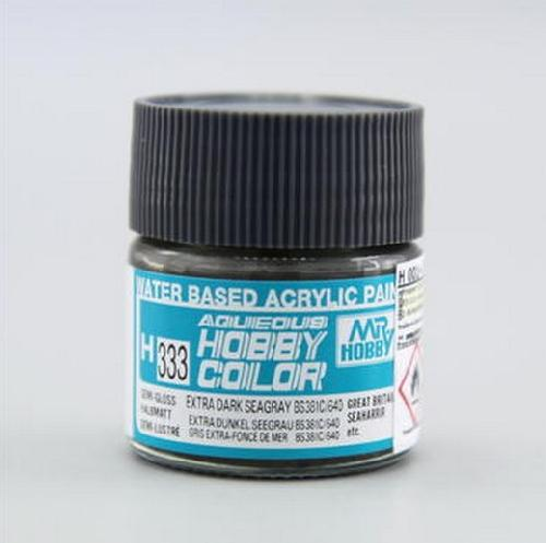 www rc hobby com with Mrhobby Gsih333 Extra Dark Sea Grey Semigloss 10ml Gunze Aqueous Hobby Color Acrylic Paint P 90066309 on A 191914 moreover Ball Screw Vs Rack Pinion together with Tamiya Static Kits Presented At 57th All Japan Model Hobby Show 46 besides 01body 66143eg likewise 41401.