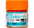 Mr.Hobby GSI-H24 - Orange Yellow - Gloss 10ml Gunze Aqueous Hobby Color Acrylic Paint