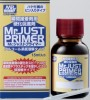 Mr.Hobby GSI-MJ201 - Mr.Just Primer - 15ml