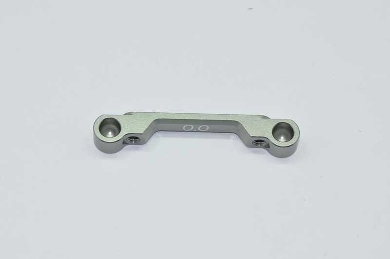 Serpent 401375 Suspension Bracket Aluminium 0