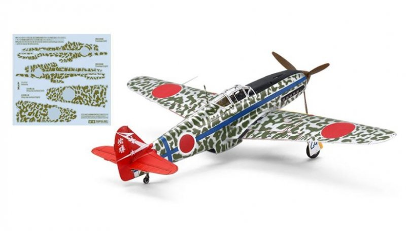 Tamiya #25420 - 1/72 Kawasaki Ki-61-Id Hien (Tony) Silver Color Plated (w/Camo Decals)