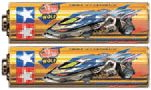 Tamiya #94557 - Powerchamp GX-Gold