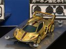 Tamiya #95293 - 1/32 Festa Jaune Gold Metallic with Carbon Reinforced Wheels (MA Chassis)